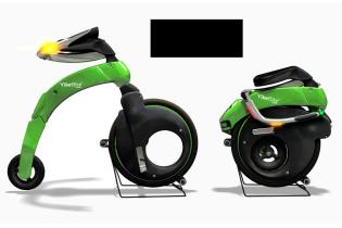 YikeBike Fusion (Skuitch Mobility)