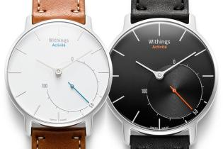 Activité (Withings)
