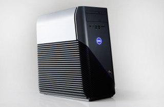 Inspiron Gaming Desktop (CB567513) (Dell)