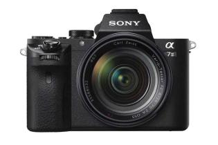 Alpha A7 Mark II (Sony)