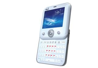 Wiko Duelle