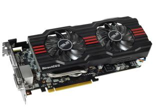 Asus HD 7870 DirectCU II TOP (HD7870-DC2-2GD-V2)