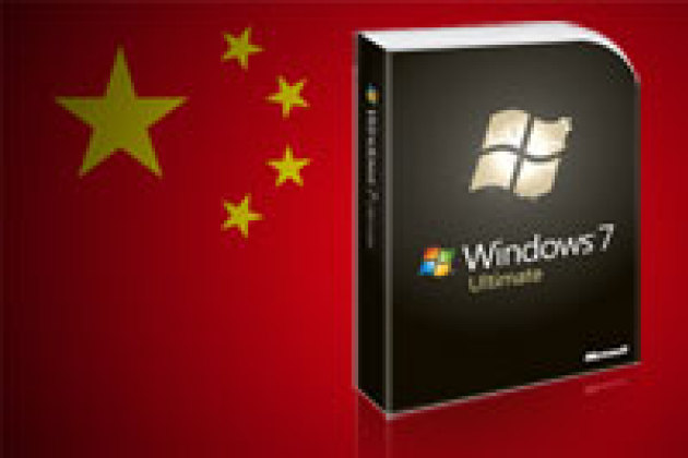La sortie de Windows 7 court-circuitée par le piratage en Chine