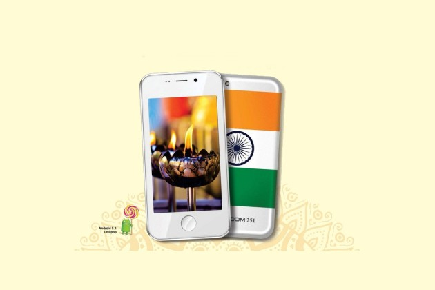 Ringing Bell Freedom 251