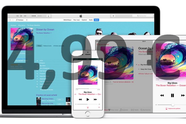 Apple Music : l'offre Etudiant disponible en France
