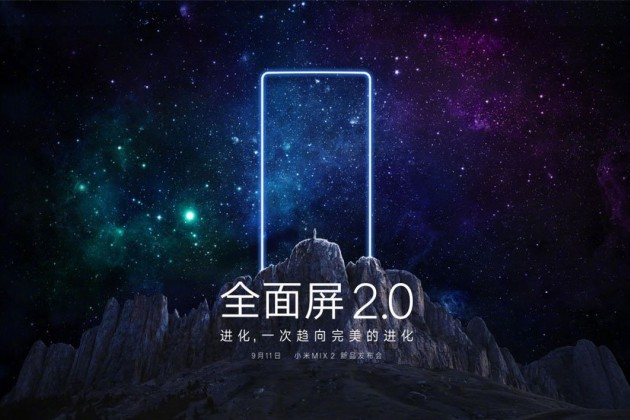 Le Mi Mix 2 va-t-il faire de l'ombre à l'iPhone 8 ?