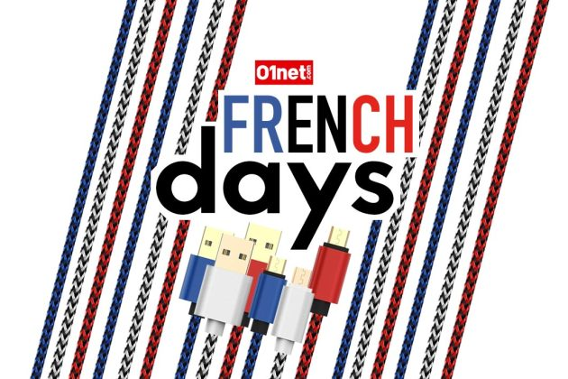 French Days : les meilleures offres high-tech du week-end