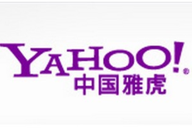 Chine : Alibaba ferme le portail d'informations Yahoo!