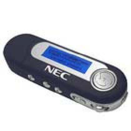 Nec propose un coffre-fort MP3 miniature