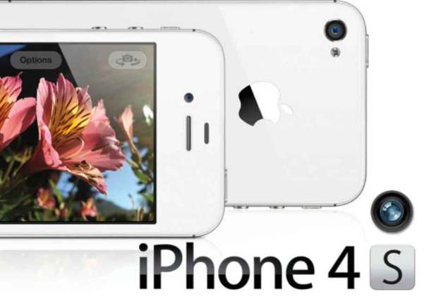 L'iPhone 4S d'Apple va tuer les compacts