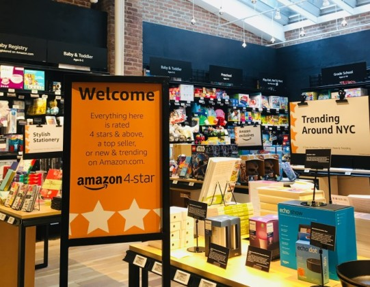 La boutique Amazon 4-star de New York.