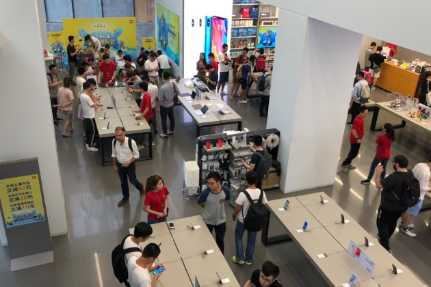 Un magasin Xiaomi en Chine.