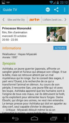 Free rénove son appli mobile Android Freebox Recorder