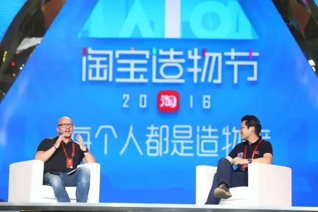 Brian Wallace, de Magic Leap, aux côtés de Chris Tun, le directeur marketing d'Alibaba.