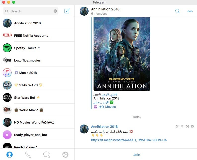 Le film Annihilation sur Telegram.